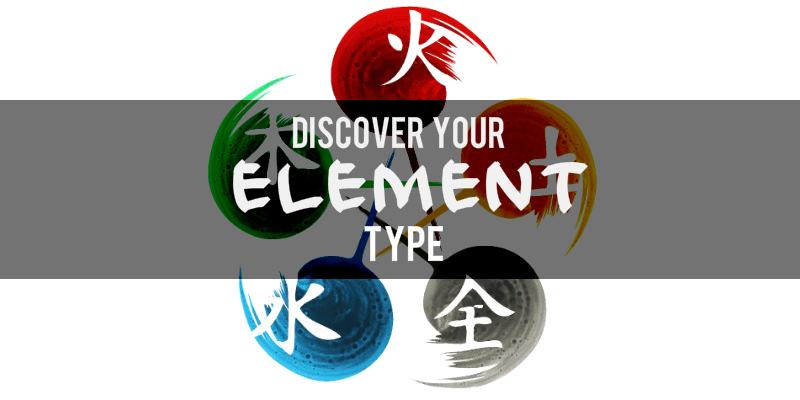 5 Element Types